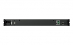 Audac ISP-40