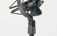 Audio-Technica AT8410a