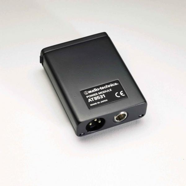 Audio-Technica AT8531