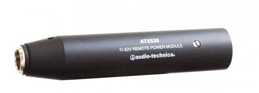 Audio-Technica AT8538