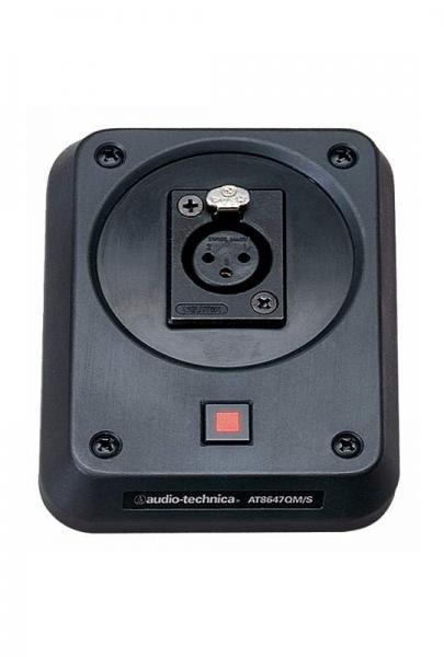 Audio-Technica AT8647QM/S