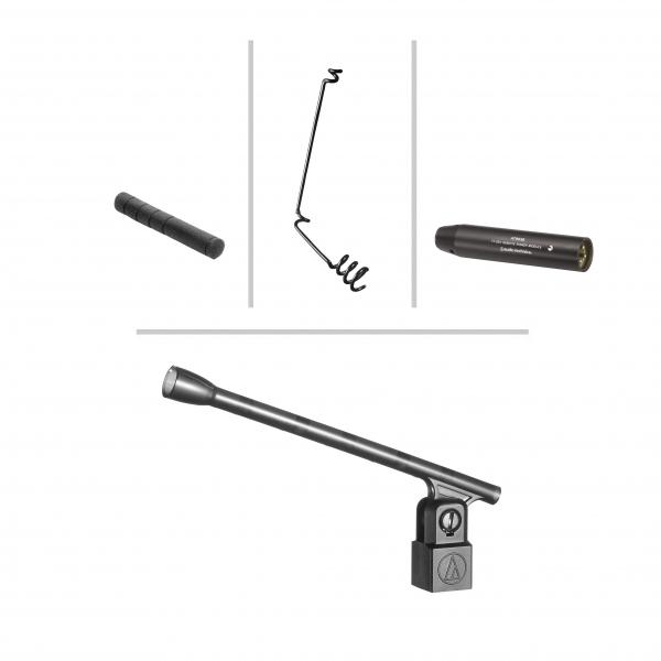 Audio-Technica U853RU UniLine
