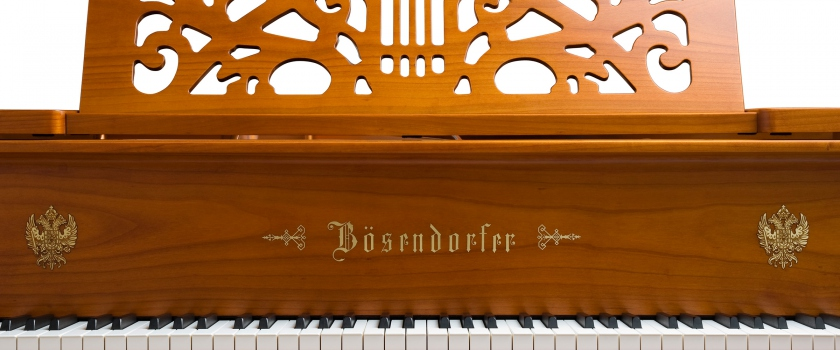 Bösendorfer 185VC Strauss Edition