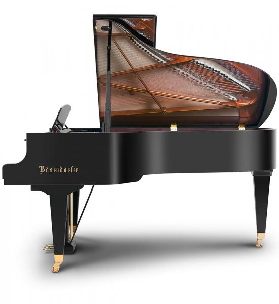 Bösendorfer Grand Piano 214 Vienna Concert