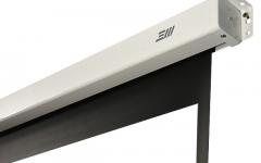 Ecran proiectie cu actionare manuala BlackMount Perete/tavan 240cm x 180 cm