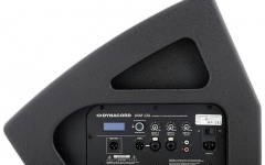 Monitor activ Dynacord AXM 12A