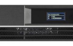 Amplificator de putere Dynacord L-2800 FD
