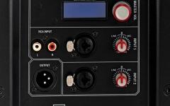 Boxa activa Electro-Voice EKX-15P