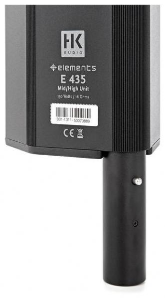 Satelit HK Audio Elements E435 Satellite