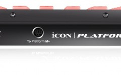 ICON Platform B+