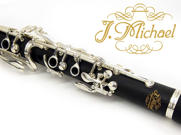 J.Michael CL-450S