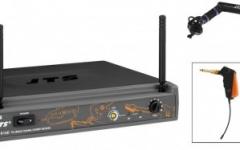 Sistem wireless pentru chitari electrice si instrumente de suflat
