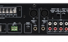 Amplificator mono cu mixer cu 5 zone Monacor PA-312DMP