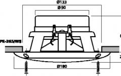 Monacor SPE-265/WS