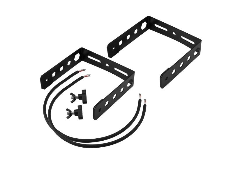 Omnitronic BOB-4 Extension Bracket