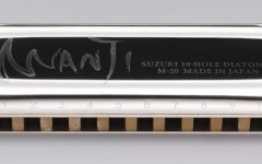 Muzicuta diatonica in La (A) Suzuki Manji A