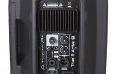 Wharfedale Pro TITAN 8 Active MKII