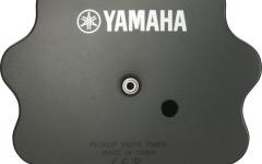 Yamaha BPM6X