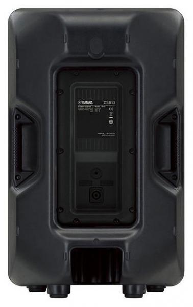Boxa pasiva Yamaha CBR-12