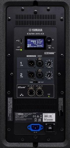 Yamaha DZR-315