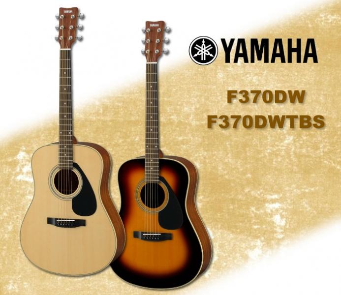 Yamaha F-370DW TBS