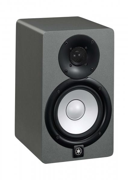 Yamaha HS5 Space Grey