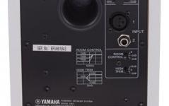 Yamaha HS5 WH