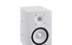 Monitor activ de studio pe 2 cai Yamaha HS7i WH