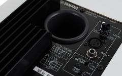 Yamaha HS8 WH