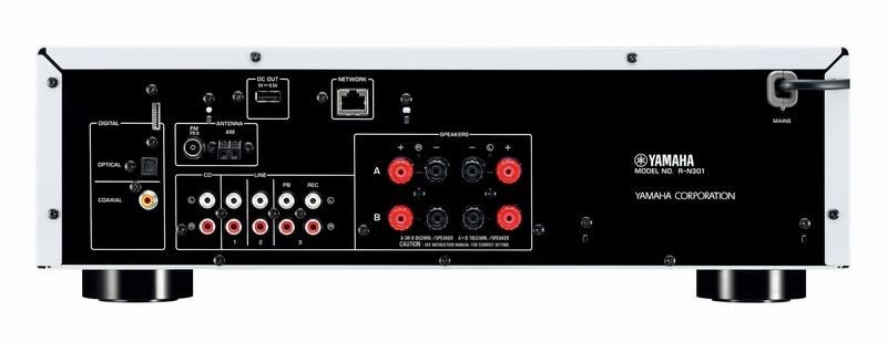 Receiver HiFi Yamaha R-N301 Black