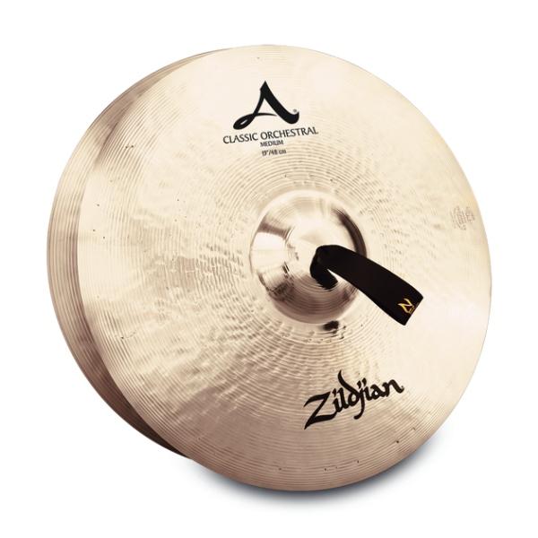 Zildjian 19 Classic Orchestral Selection - Medium